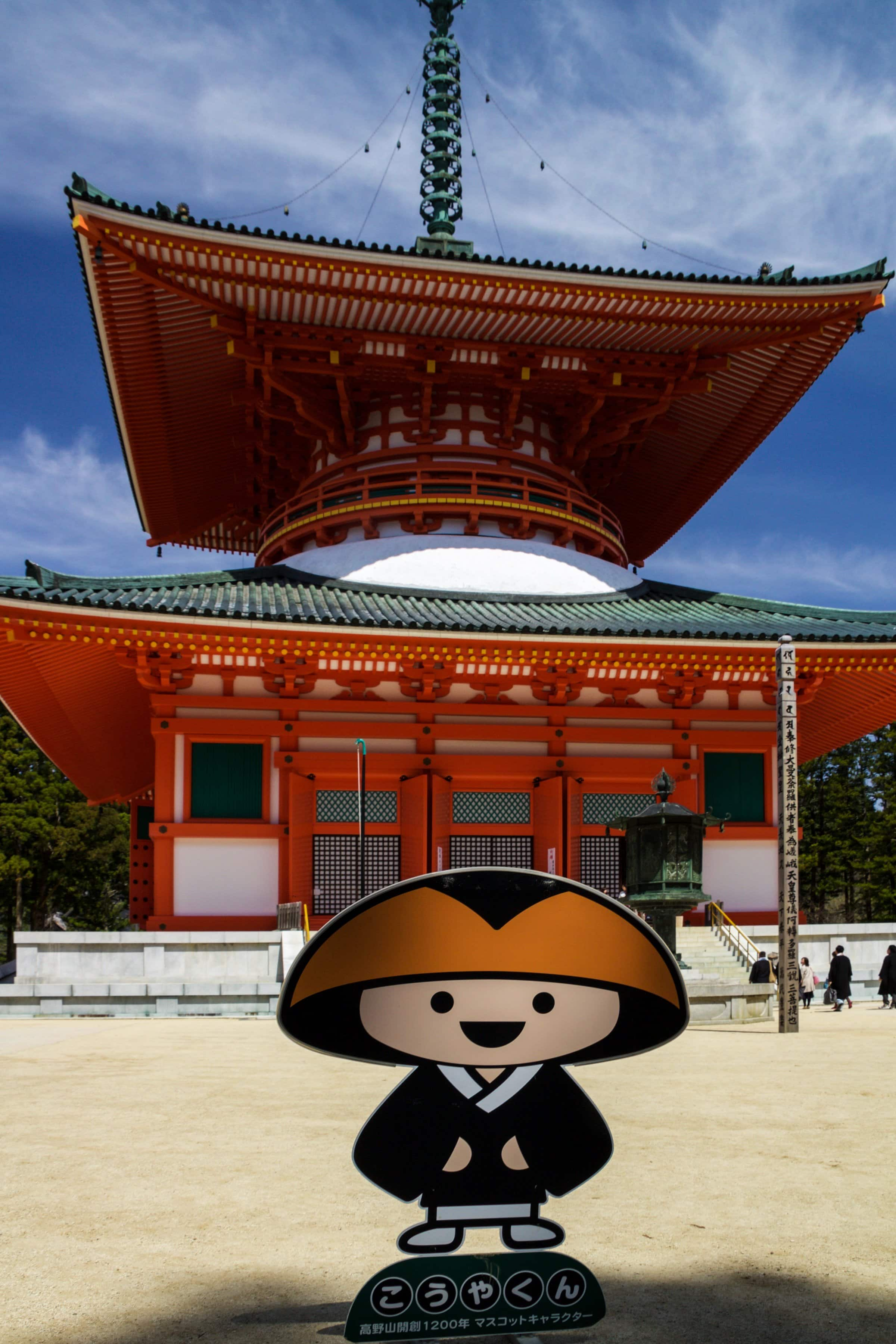 Mt. Koya (Koyasan) must not be missed for anyone seeking spiritual understanding in Japan. There are 5 things you must see in Koyasan... Read more at thefivefoottraveler.com